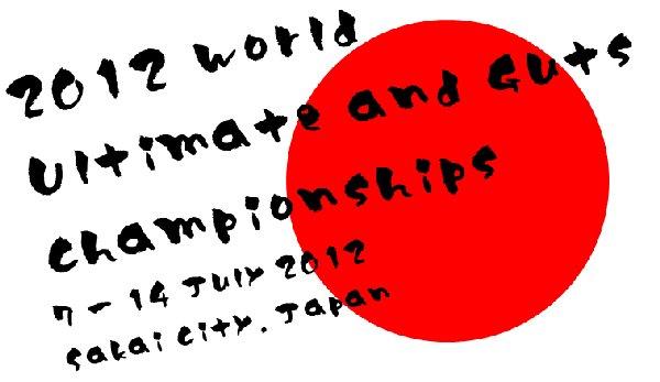 Logo der Ultimate- und Guts WM 2012 in Japan von http://wugc.org